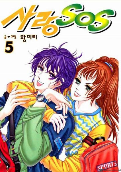 Manhwa — Love SOS