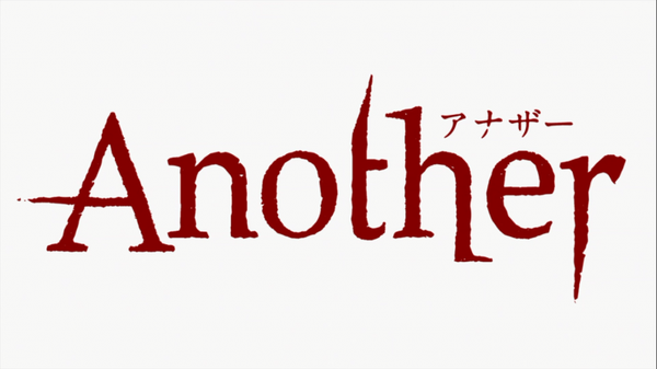 Anime — Another