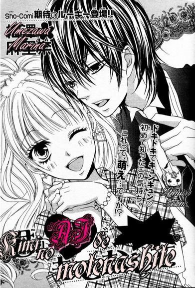 Manga — Kimi no ai de motenashite