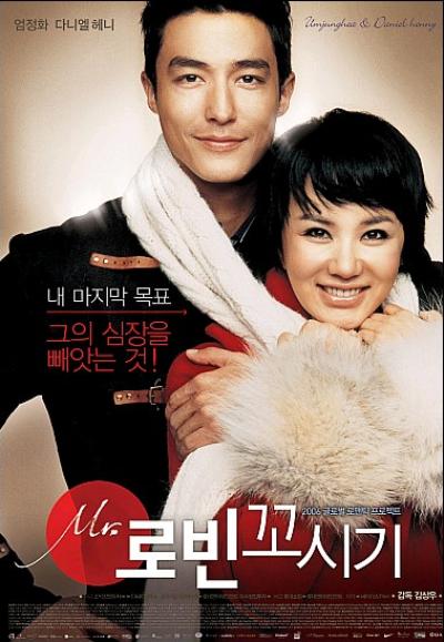 Film Coréen — Seducing Mr. Perfect