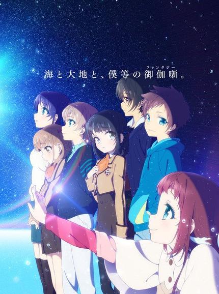 Anime — Nagi no Asukara