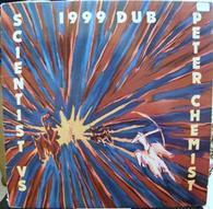1984 IN DUB !!!!