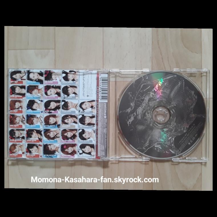 Hello! Project cd busu ni naranai tetsugaku