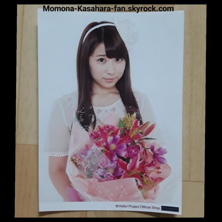 Photo L Kanon Fukuda