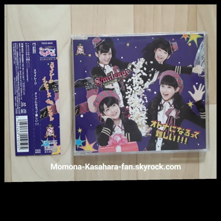 S/mileage Single Otona ni Narutte Muzukashii!!!