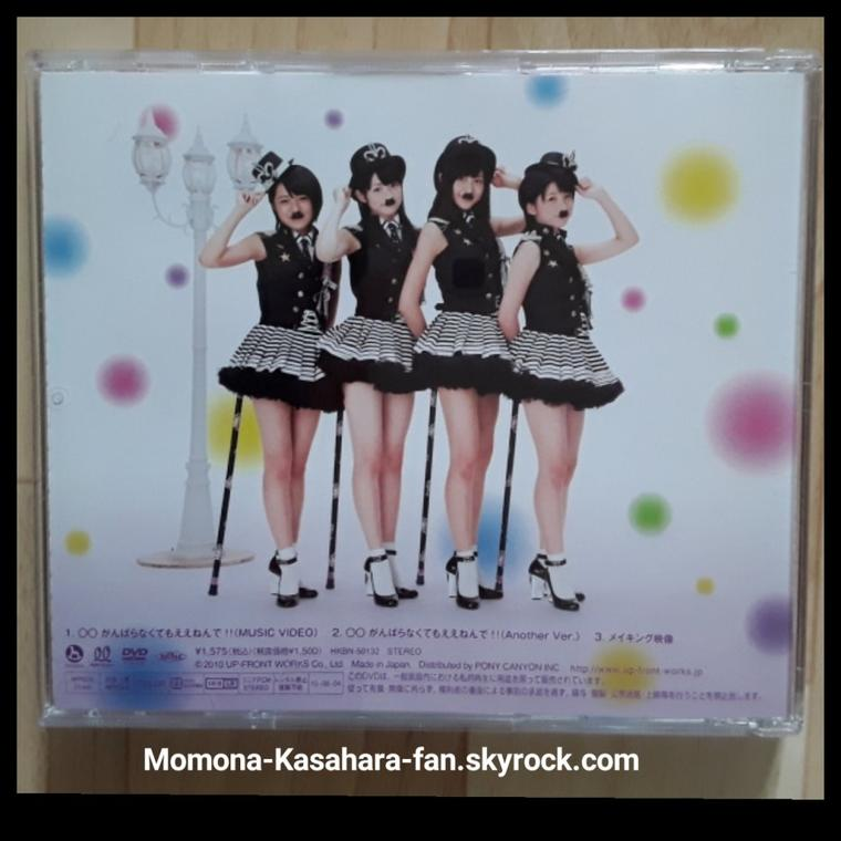 "Single V S/mileage "" Ganbaranakutemo ee nende!! """