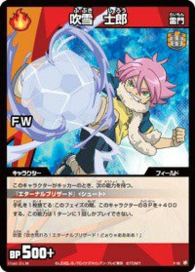Inazuma cards collection 3