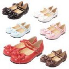 Mes chaussures que je vais commander avec mon amie Helena !