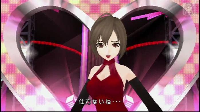 Hatsune Miku Project Diva 2nd - Change Me (Images)