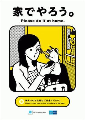 Quelques règles a respecter dans le métro Tokyoite