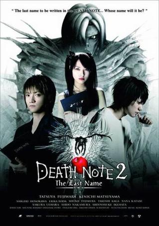Death note 2 : The Last Name