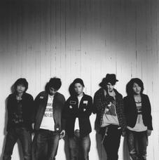ONE OK ROCK - Kanzen Kankaku Dreamer