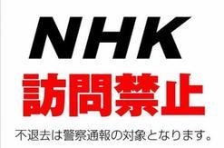 Les chaînes de TV au Japon