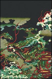 Le dragon Japonais : Ryū