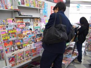 Les magazines de prépublication