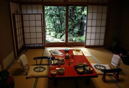Pour dormir au Japon !