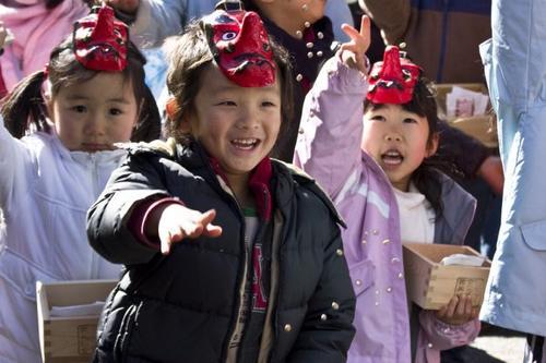 Setsubun : Fête du lancer de haricots