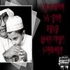 Lil-One F sOlO   ( الوالدين )