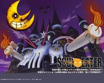 Soul Eater, un manga génial :D