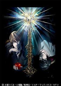 ~♥~  Présentation des manga  ~♥~