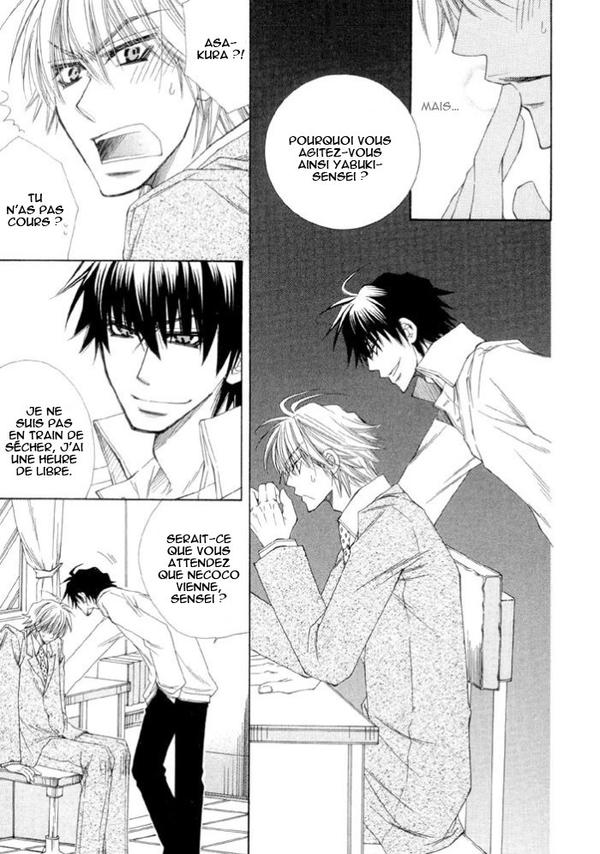 ♥Love Neco - scan yaoi♥9