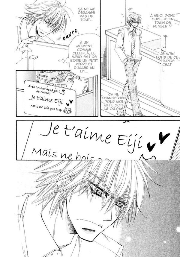 ♥Love Neco - scan yaoi♥11