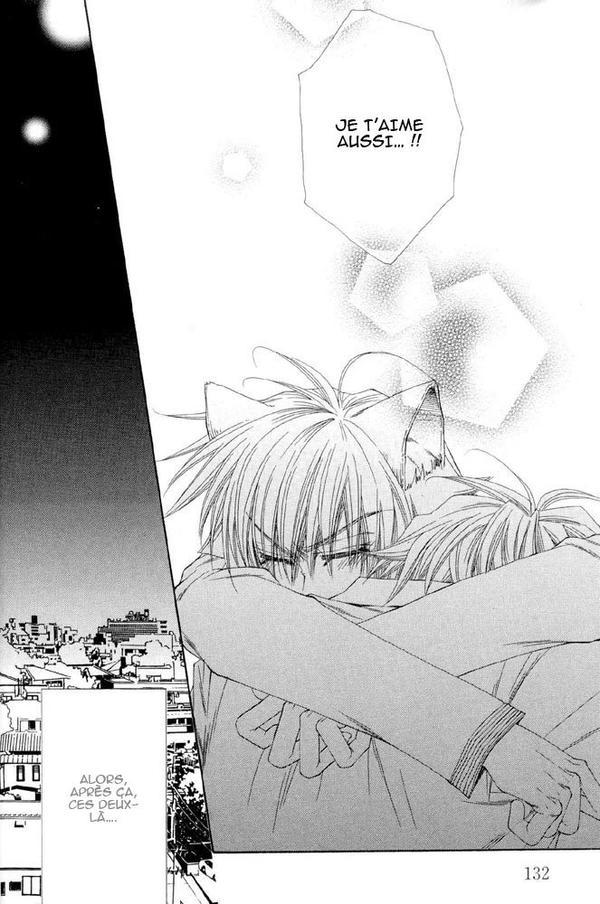 ♥Love Neco - scan yaoi♥17
