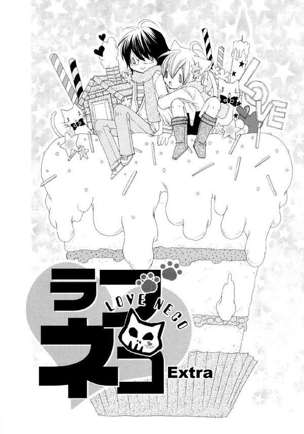 ♥Love Neco - scan yaoi♥ bonus 1/3
