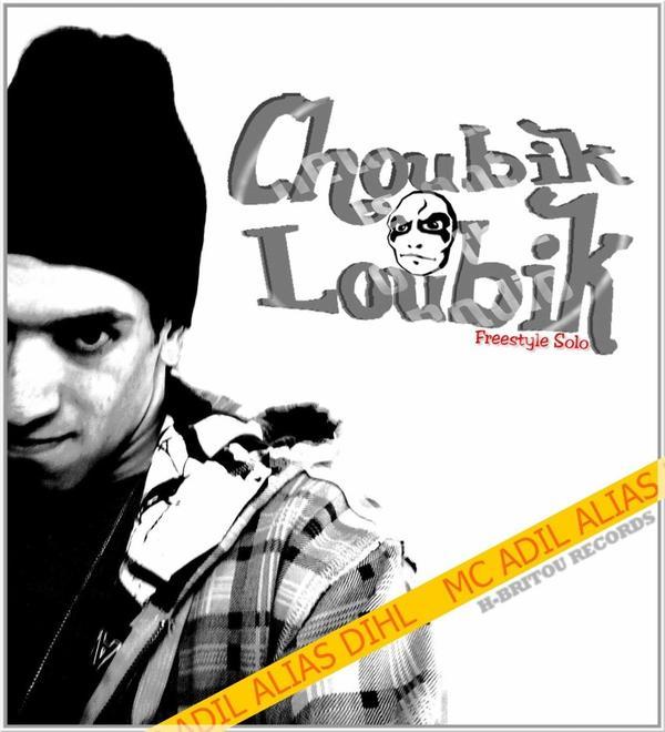 Goult besmelah / MC ADIL ALIAS DIHL - Choubik loubik - freestyle solo 2011 (2011)