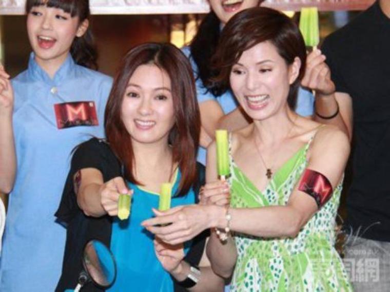 News : Evénement M CLUB (5/5/2014)
