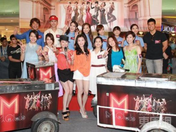 NEWS : M CLUB événement promotionel (5/5/2014)