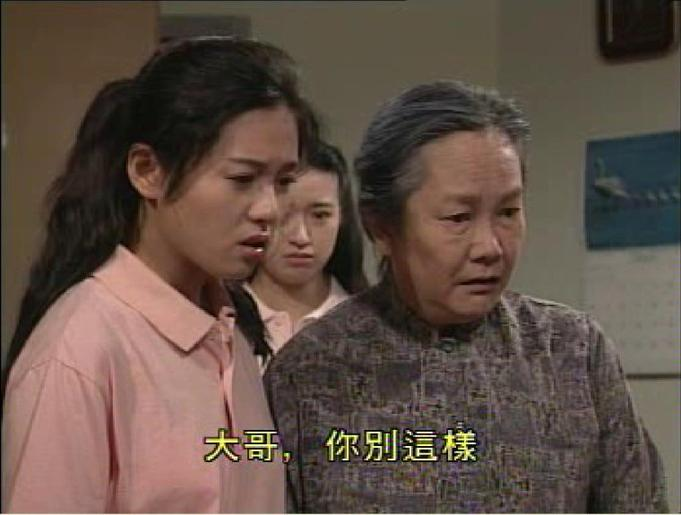 GREED OF MAN (serie televisée TVB)