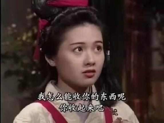 THE LAST CONQUEST (Drama TVB)