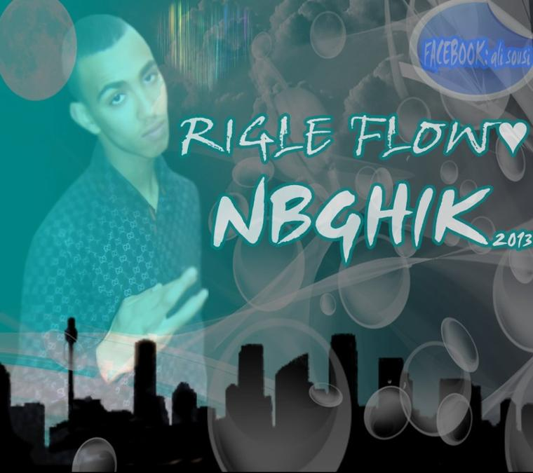 love rigle flow 2013