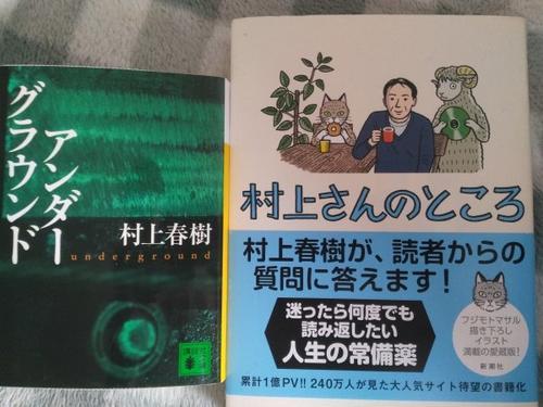 Les livres en Japonais