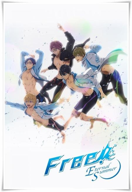 Free ! Eternal Summer