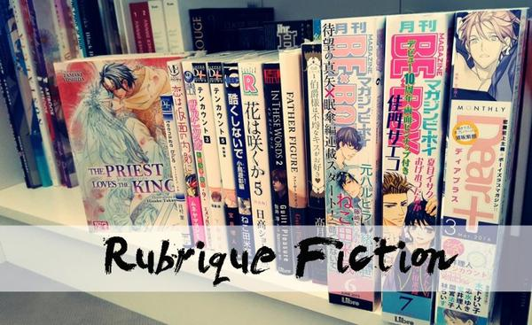 Rubrique Fiction