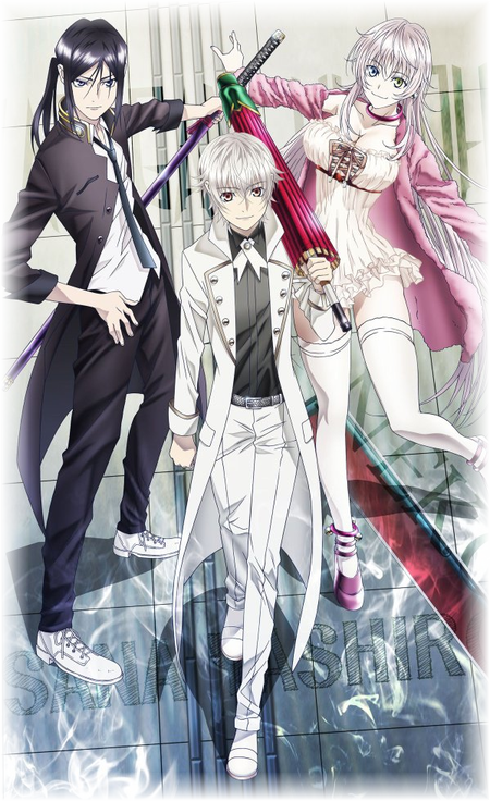 K-Project : Return of King