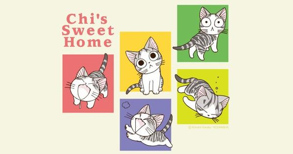 Chi une vie de chat (Konami Kanata) Tomes 1 et 2