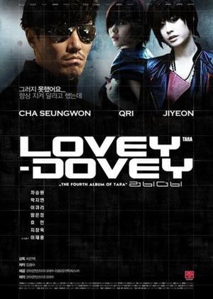 T-ara - Lovey Dovey