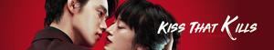 Todome no kiss : analyse du générique