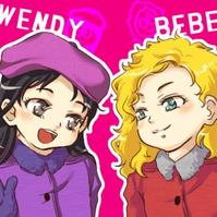 Wendy & Bébé