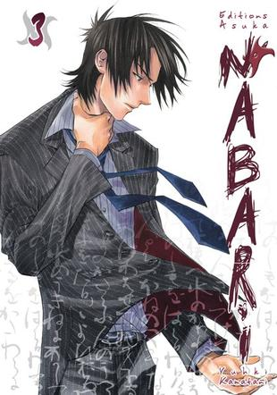 Nabari ,tome 3