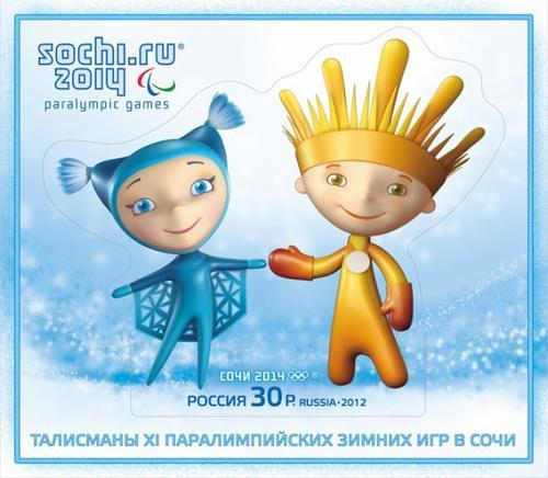 Jeux paralympiques d'hiver de 2014