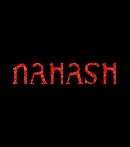 Nahash