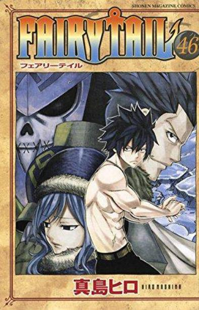 Couverture tome 46