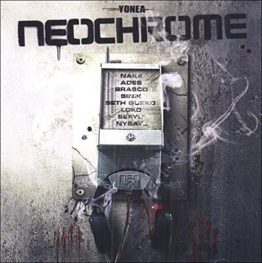 NEOCHROME HALL STARS | 2006