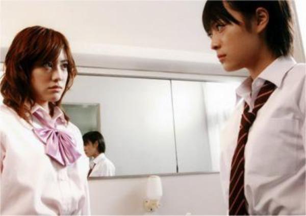 Life / Japonais / 2007 / Thémes : persécution , amitier  Épisodes : 11