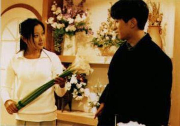 Calla . coréen . 1999 . Thèmes : amour , drame