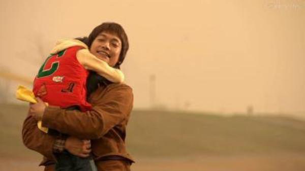 Bara no nai Hanaya : Japonais : 2008 : Themes : drame humain, Amour   Épisodes : 11